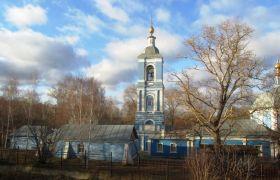 Иоанно-Златоустовский храм города Воскресенска, 1761 г.